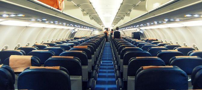 passenger request