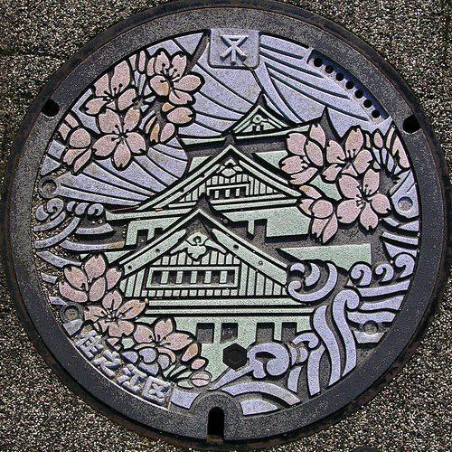 Japan manhole covers