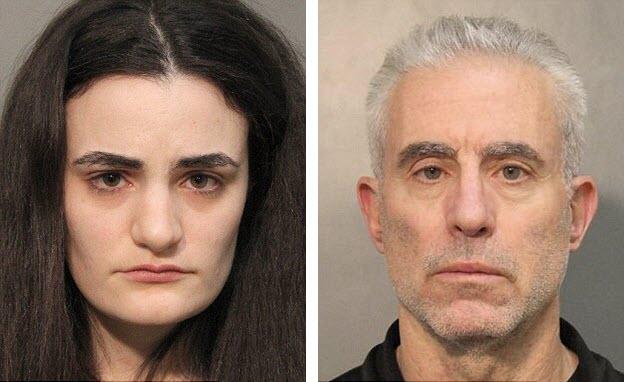 Keri Karman arrested